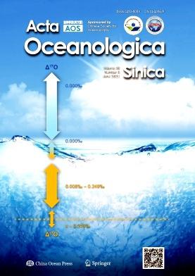 Acta Oceanologica Sinica杂志