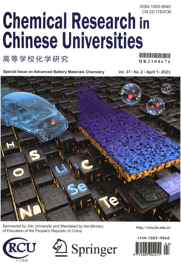 Chemical Research in Chinese Universities杂志