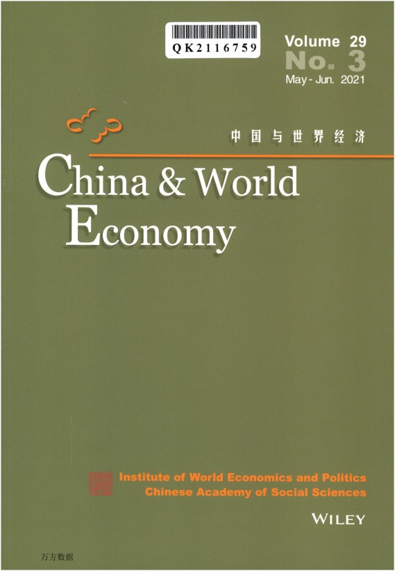 China & World Economy杂志