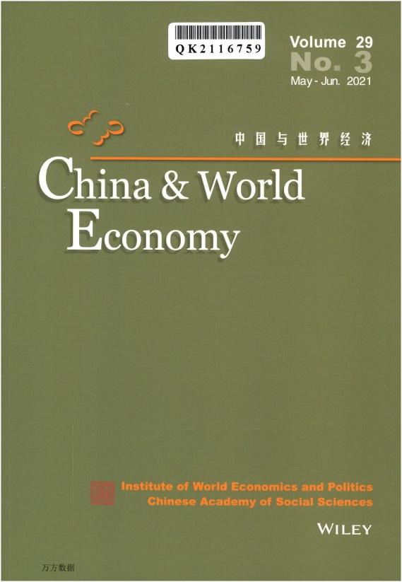China & World Economy杂志