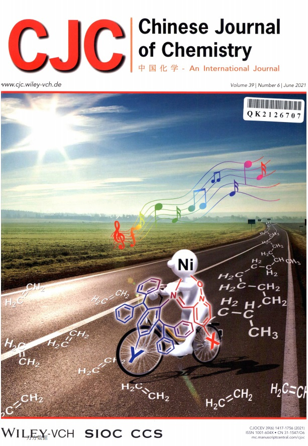 Chinese Journal of Chemistry杂志