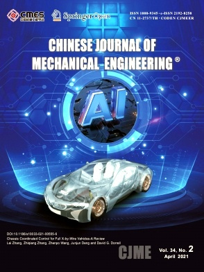 Chinese Journal of Mechanical Engineering杂志