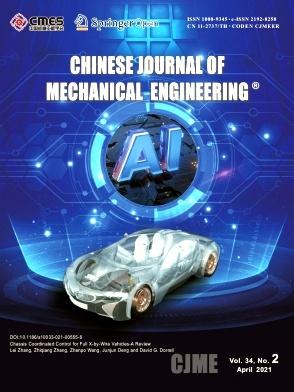 Chinese Journal of Mechanical Engineering杂志