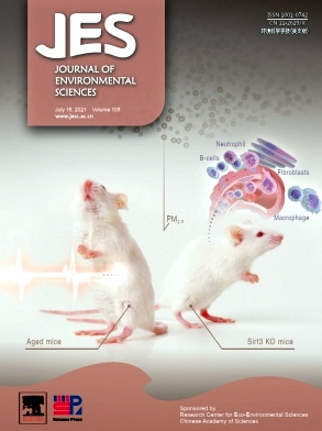 Journal of Environmental Sciences杂志