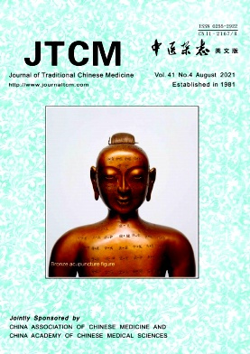 Journal of Traditional Chinese Medicine