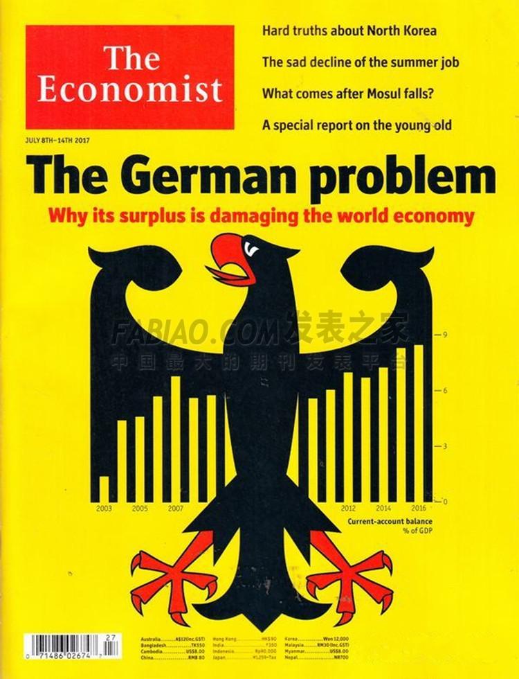 经济学人杂志