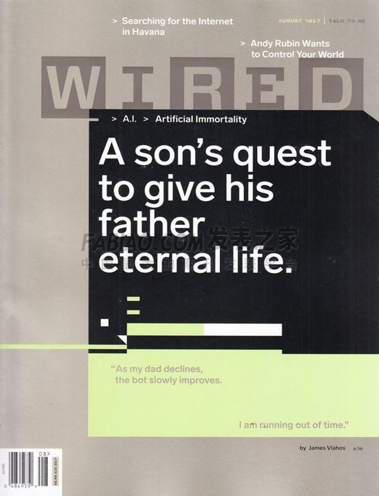 WIRED连线杂志