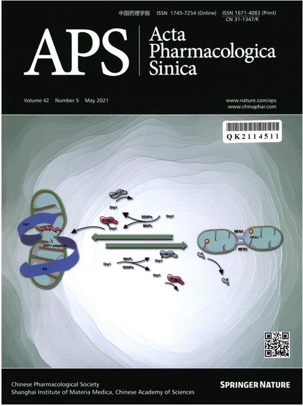 Acta Pharmacologica Sinica杂志