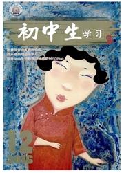 初中生学习杂志