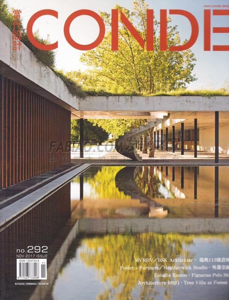 当代设计杂志