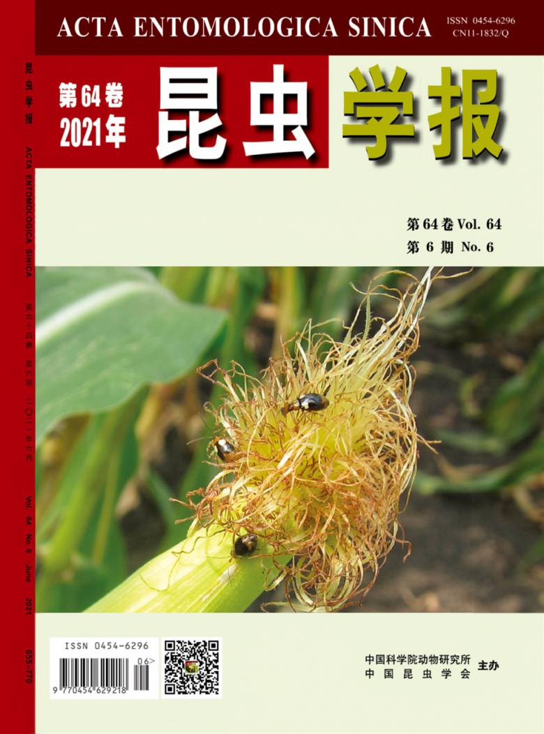 昆虫学报杂志