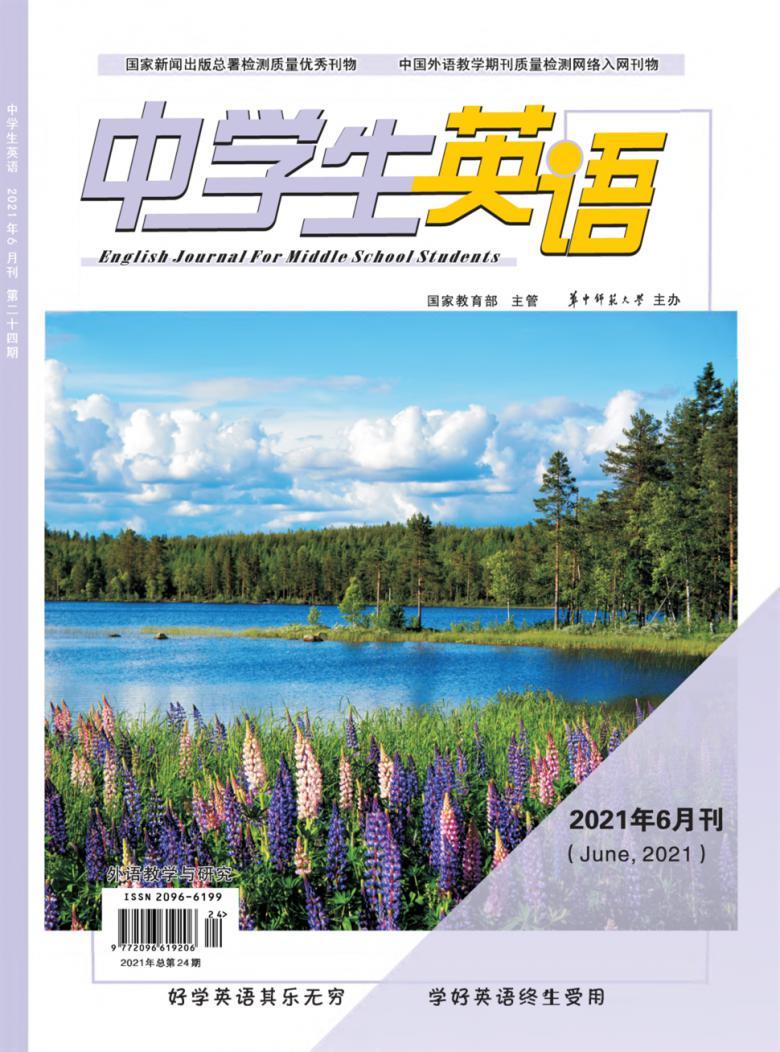 中学生英语杂志