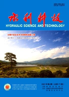 水利科技杂志