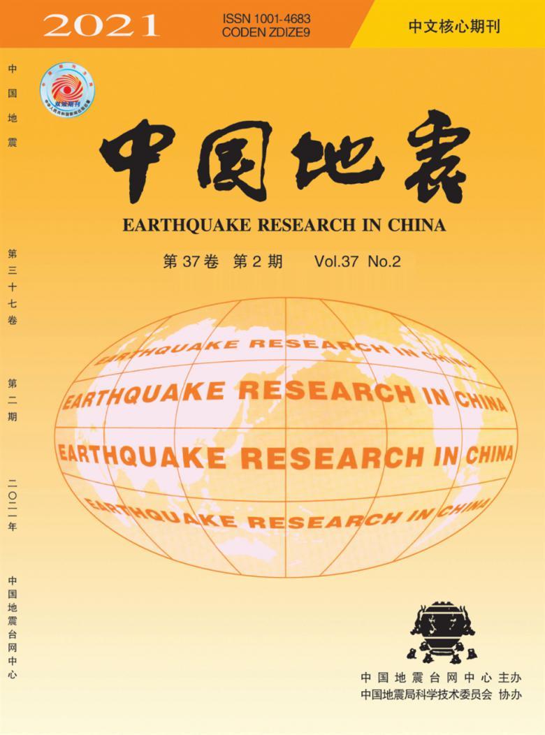 中国地震杂志
