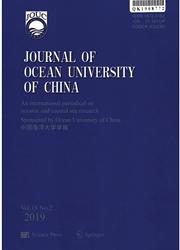 中国海洋大学学报杂志