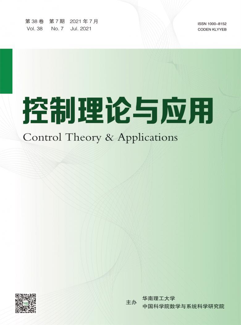 控制理论与应用杂志