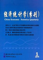 经济统计学杂志