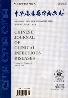 中华临床感染病杂志