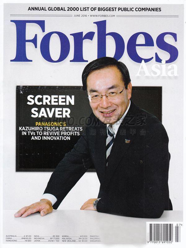福布斯(中文版)杂志