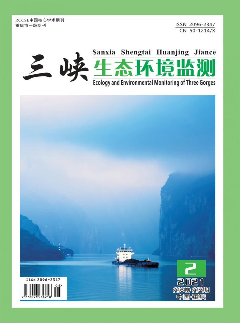 三峡生态环境监测