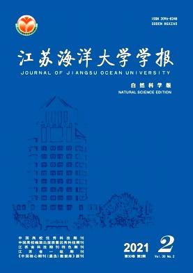 淮海工学院学报杂志
