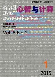 心智与计算杂志