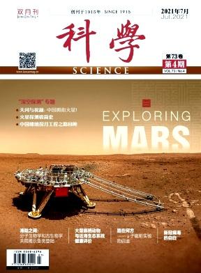 中国地质科学院地质力学研究所文集杂志