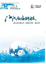 江汉石油科技杂志