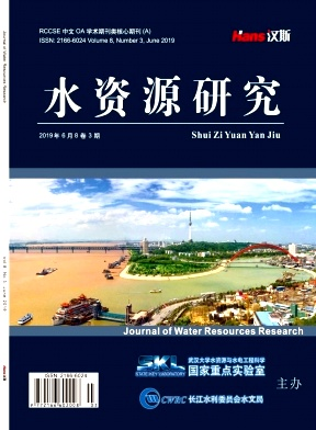 水资源研究杂志