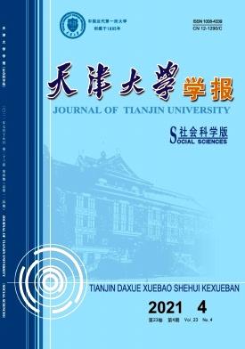 天津大学学报杂志