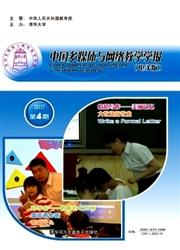 中国多媒体与网络教学学报杂志