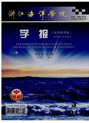 浙江海洋学院学报杂志
