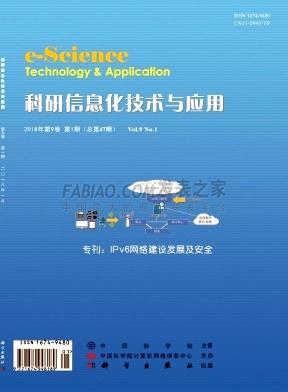 科研信息化技术与应用杂志