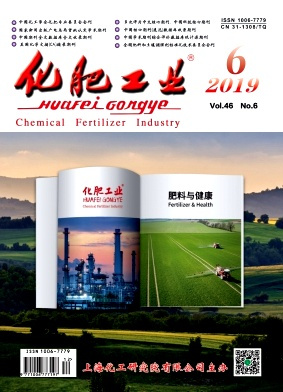 化肥工业杂志