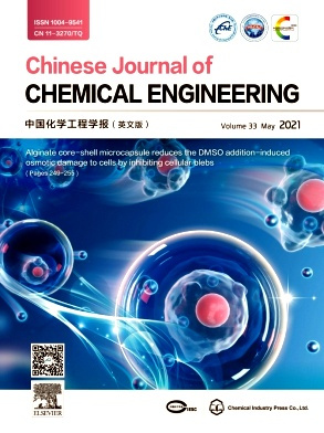 Chinese Journal of Chemical Engineering杂志