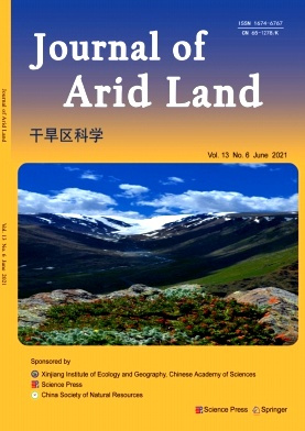 Journal of Arid Land