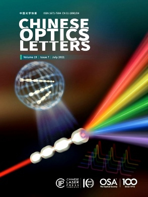 Chinese Optics Letters杂志