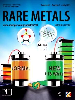 Rare Metals杂志