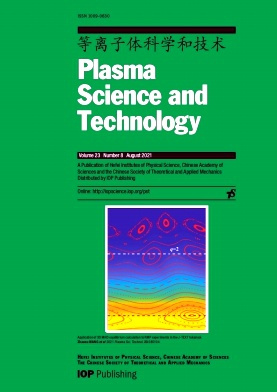 Plasma Science and Technology杂志