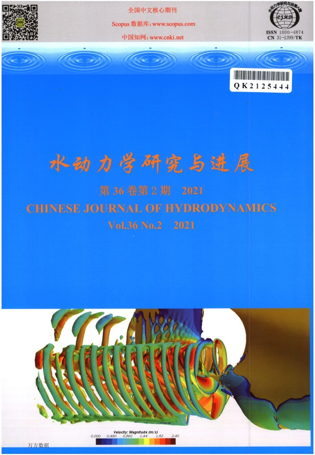 Journal of Hydrodynamics杂志