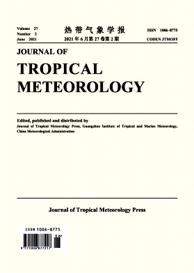 Journal of Tropical Meteorology杂志