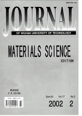 Journal of Wuhan University of Technology(MaterialsScienceEdition)