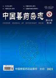 中国兽药杂志