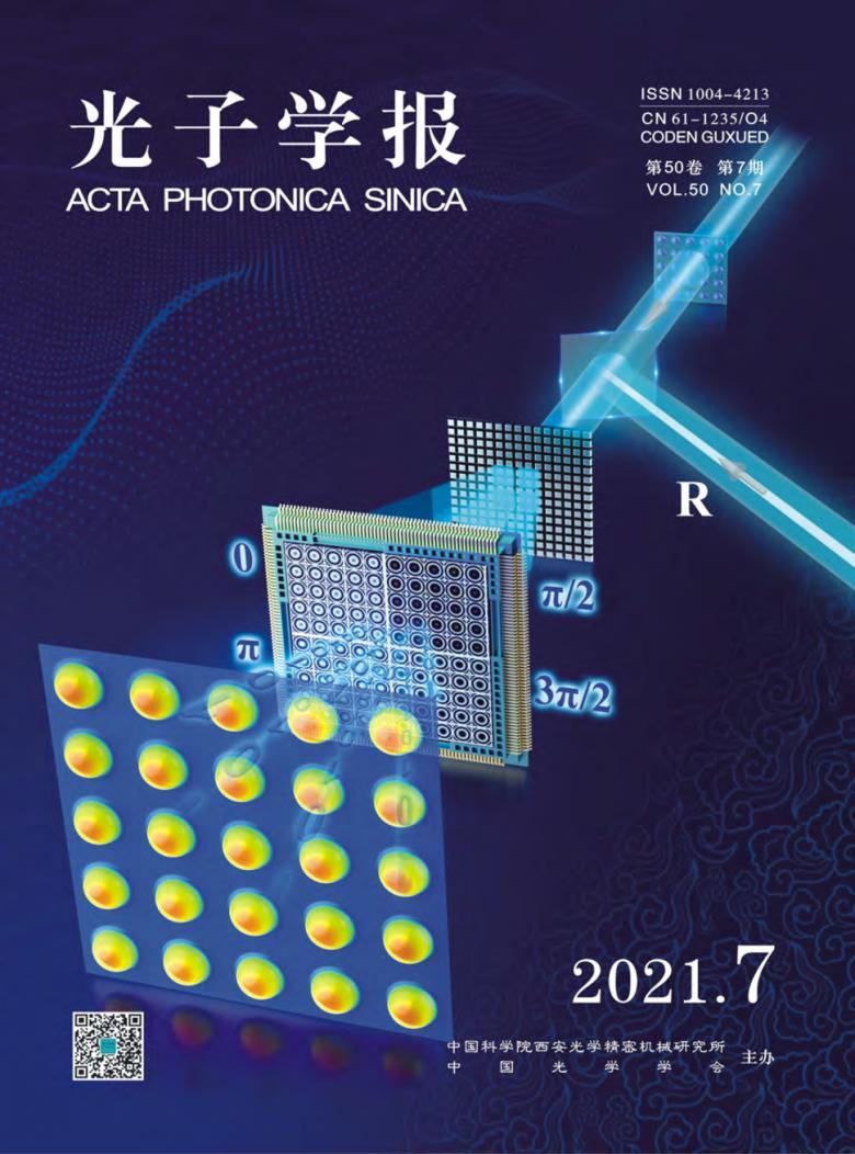光子学报杂志