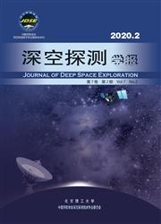 深空探测学报杂志