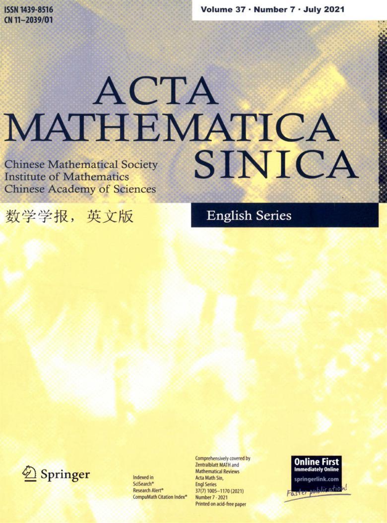 数学学报杂志