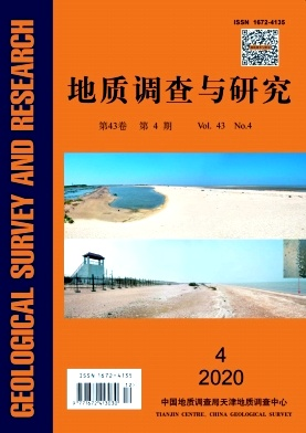地质调查与研究杂志
