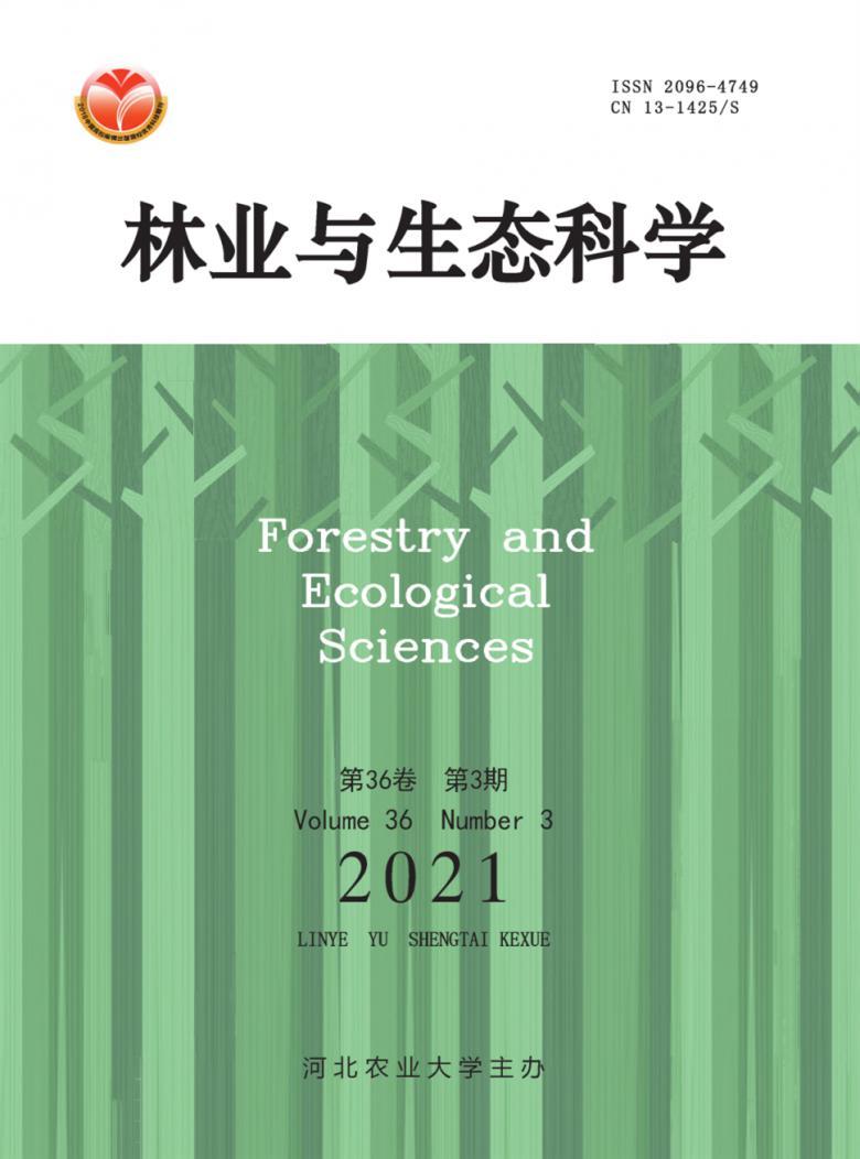 林业与生态科学