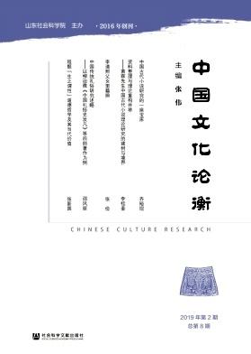 陕西职业技术学院学报杂志