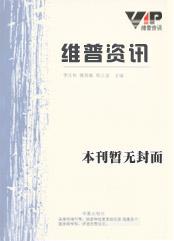 中学生导报杂志